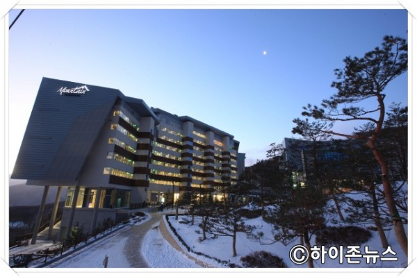 batch_[크기변환]마운틴 콘도 겨울 야경 (2).jpg