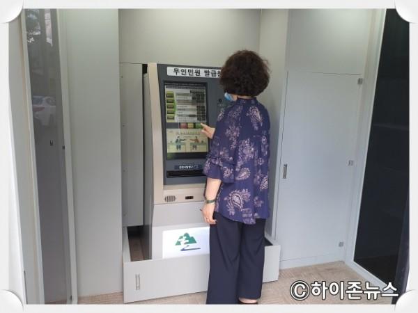 batch_[크기변환]태백시, 옥외 무인민원발급기 운영 개시.jpeg